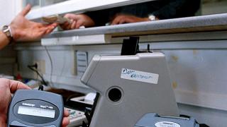 Η πληρωμή με κάρτα στο Taxisnet θα εξαλείψει το πρόβλημα των υπερεισπράξεων