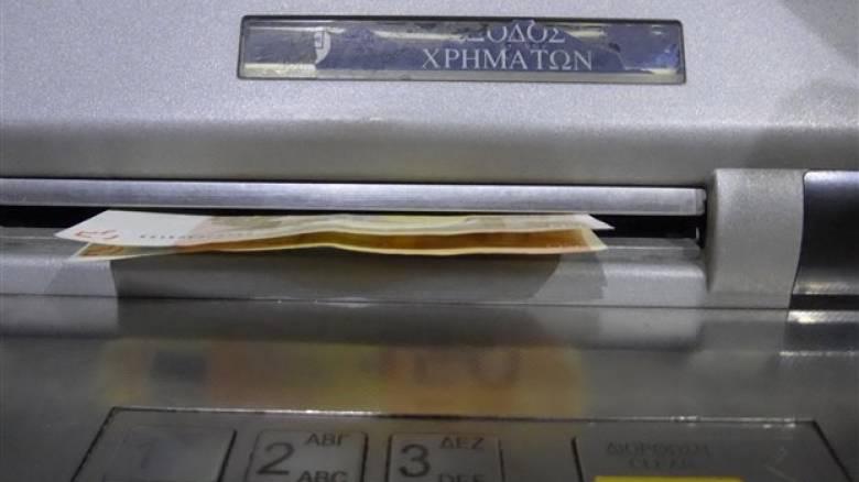Ενημέρωση για τους περιορισμούς στην κίνηση κεφαλαίων από την Ένωση Ελληνικών Τραπεζών
