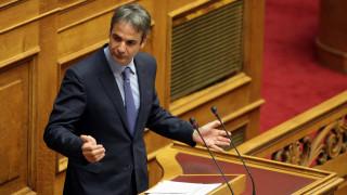 Κ.Μητσοτάκης: Έφτιαξε το επιτελείο του και ετοιμάζεται για αντιπολίτευση