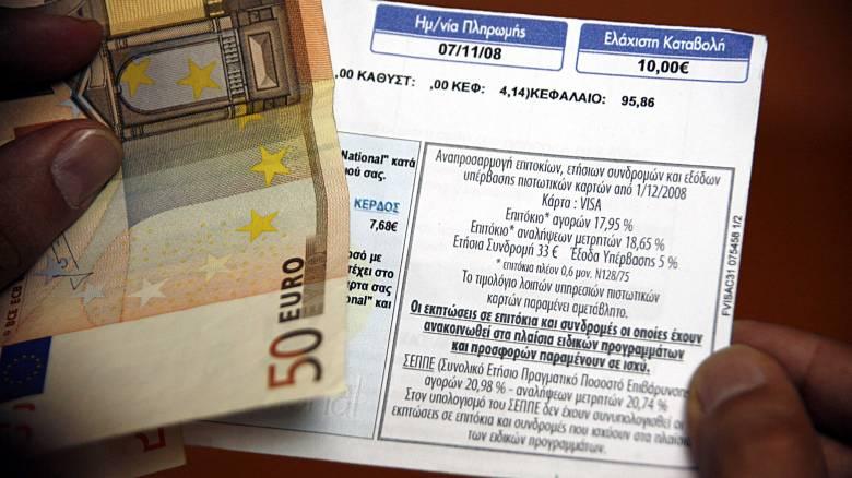 Το euribor «ρίχνει» τις δόσεις των δανείων