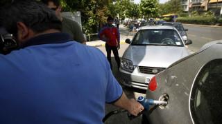 Υψηλή η τιμή της Ελλάδας παρά την υποχώρηση στις τιμές πετρελαίου