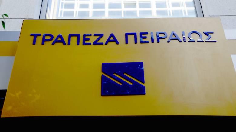 Τράπεζα Πειραιώς: Υπό παραίτηση ο Αν.Θωμόπουλος
