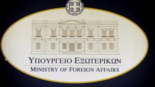 Την καταδίκη του εκφράζει το υπουργείο Εξωτερικών