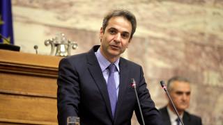 Ομιλία Κυριάκου Μητσοτάκη στην Κοινοβουλευτική Ομάδα της ΝΔ