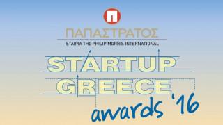 Η εταιρεία Παπαστράτος χρηματοδοτεί τις υποβολές υποψηφιότητας σε 30 startup εταιρείες