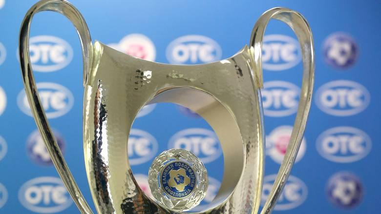 Χωρίς ντέρμπυ στα προημιτελικά του Κυπέλλου Ελλάδας