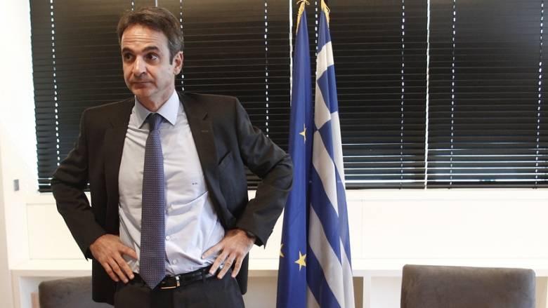 Κ. Μητσοτάκης: «Η Κυβέρνηση ΣΥΡΙΖΑ - ΑΝΕΛ βλάπτει σοβαρά την Ελλάδα»