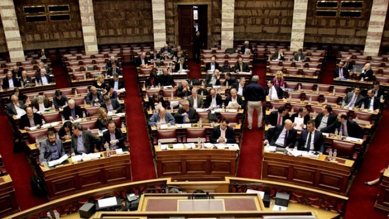 Εκδιώχθηκαν από τη Βουλή 7 υπάλληλοι με πλαστά πτυχία