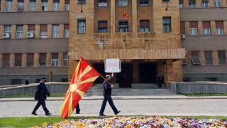 """Κροάτισσα ευρωβουλευτής υποστηρίζει τους """"Φίλους της Μακεδονίας"""" - Αντιδράσεις απο ΣΥΡΙΖΑ - ΠΑΣΟΚ"""