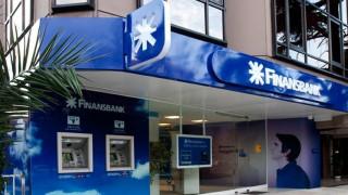 Αύριο η έκτακτη γενική συνέλευση της Εθνικής Τράπεζας για την πώληση της Finasbank
