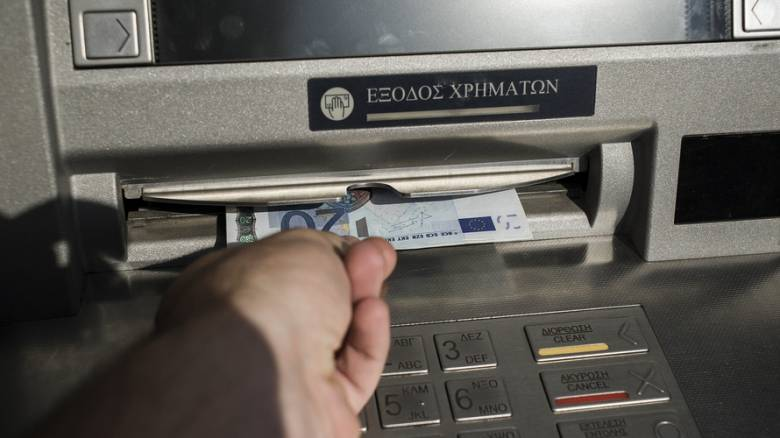Τράπεζες: Θα παίξουν... κατενάτσιο για να διασφαλίσουν κεφάλαια