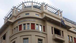 Τράπεζα Πειραιώς: Με διεθνή διαδικασία η πλήρωση της θέσης του Διευθύνοντος Συμβούλου