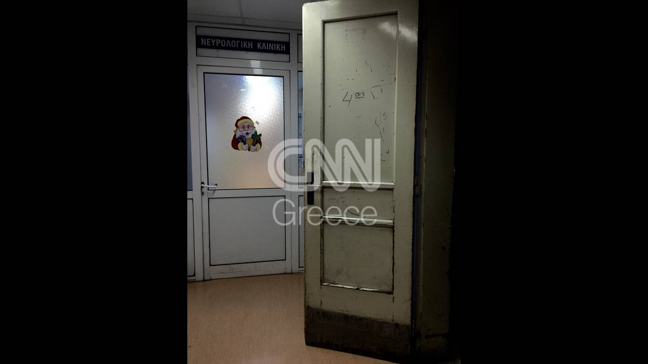 https://cdn.cnngreece.gr/media/news/2016/01/18/18846/photos/snapshot/EVAGELISMOS11.jpg
