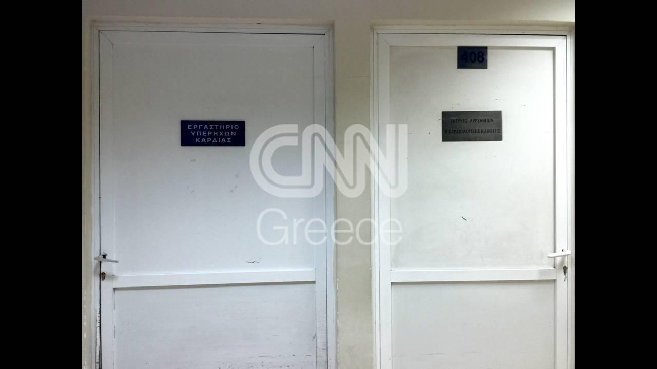 https://cdn.cnngreece.gr/media/news/2016/01/18/18846/photos/snapshot/EVAGELISMOS2.jpg