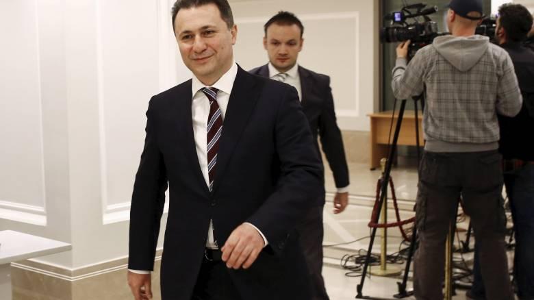 Παραίτηση Γκρούεφσκι δρομολογεί πρόωρες εκλογές στην ΠΓΔΜ