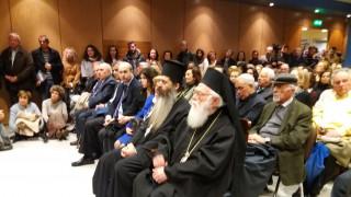 Πλήθος προσωπικοτήτων στην παρουσίαση του βιβλίου του Αρχιεπισκόπου Αλβανίας Αναστάσιου