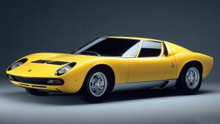 Η εντυπωσιακή και απίστευτα γρήγορη Lamborghini Miura είναι το πρώτο super car της ιστορίας
