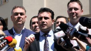 ΠΓΔΜ: Εκλογές χωρίς το μεγαλύτερο κόμμα της αντιπολίτευσης