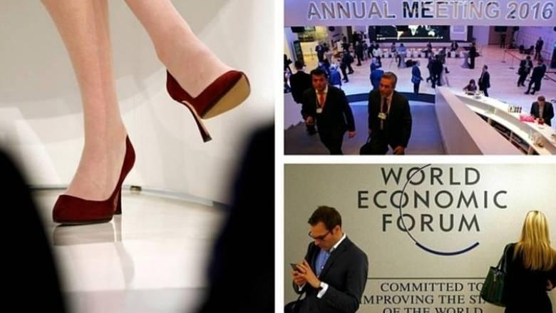 Νταβός 2016: Πού είναι οι γυναίκες;