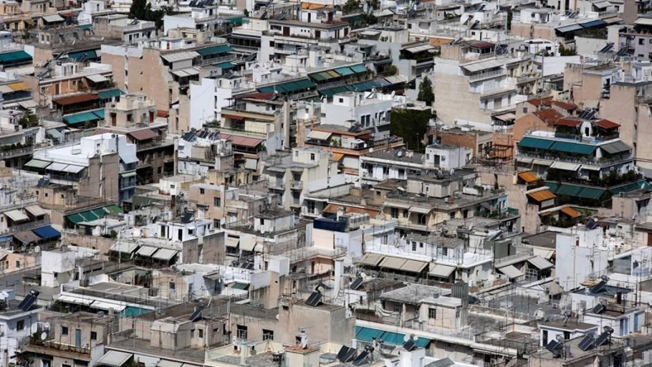 Εντολή τρόικας για αλλαγές στον νόμο για την πώληση των «κόκκινων» δανείων