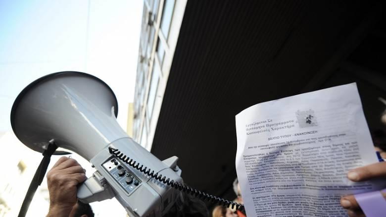 Στάση εργασίας και μηχανοκίνητη πορεία στο κέντρο της Αθήνας από την ΠΟΕ - ΟΤΑ
