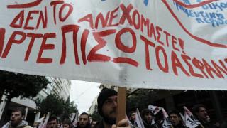 Κλειστό το κέντρο της Αθήνας από κινητοποιήσεις κατά του Ασφαλιστικού