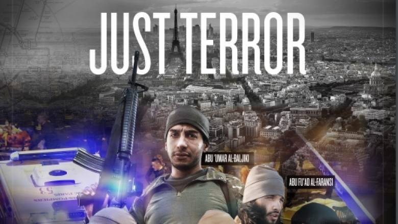 «Mόνο Τρόμος»: To περιοδικό του ISIS κηρύσσει τον πόλεμο στους μουσουλμάνους