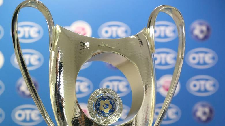 Βγήκε το πρόγραμμα της φάσης των 8 του Κυπέλλου Ελλάδας