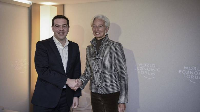 Λαγκάρντ: To ΔΝΤ είναι έτοιμο να συνεχίσει να στηρίζει την Ελλάδα