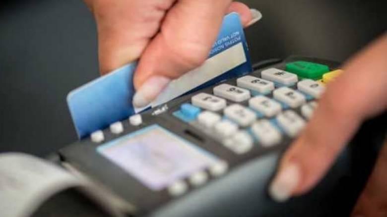 ΙΟΒΕ: Όφελος έως και 1,594 δισ. ευρώ από τη διείσδυση των ηλεκτρονικών μέσων πληρωμής
