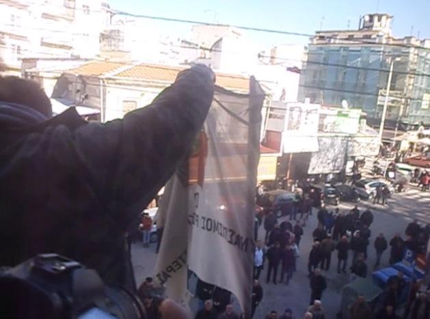 SHMAIA syriza