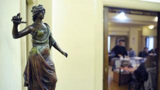 Συνεχίζεται έως τις 29 Ιανουαρίου η αποχή του Δικηγορικού Συλλόγου της Αθήνας για το Ασφαλιστικό