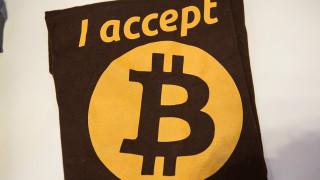 Η Κίνα σχεδιάζει δικό της ψηφιακό νόμισμα στα χνάρια του Bitcoin