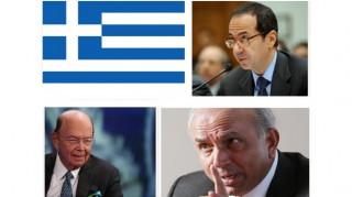 Οι πωλήσεις δανείων φέρνουν στην Αθήνα τους Πρεμ Γουάτσα, Γουίλμπουρ Ρος και Τζον Πόλσον