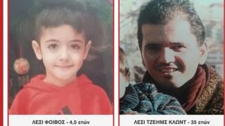 Εντοπίστηκε ο 35χρονος συζυγοκτόνος της Χαλκιδικής