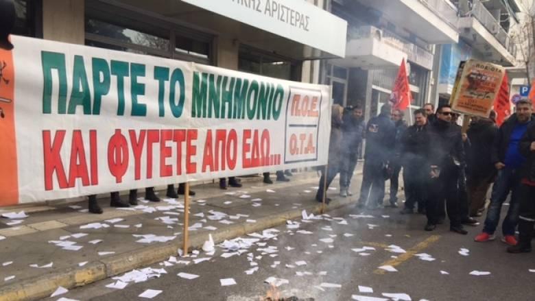 Διαμαρτυρία ΠΟΕ-ΟΤΑ στα γραφεία του ΣΥΡΙΖΑ