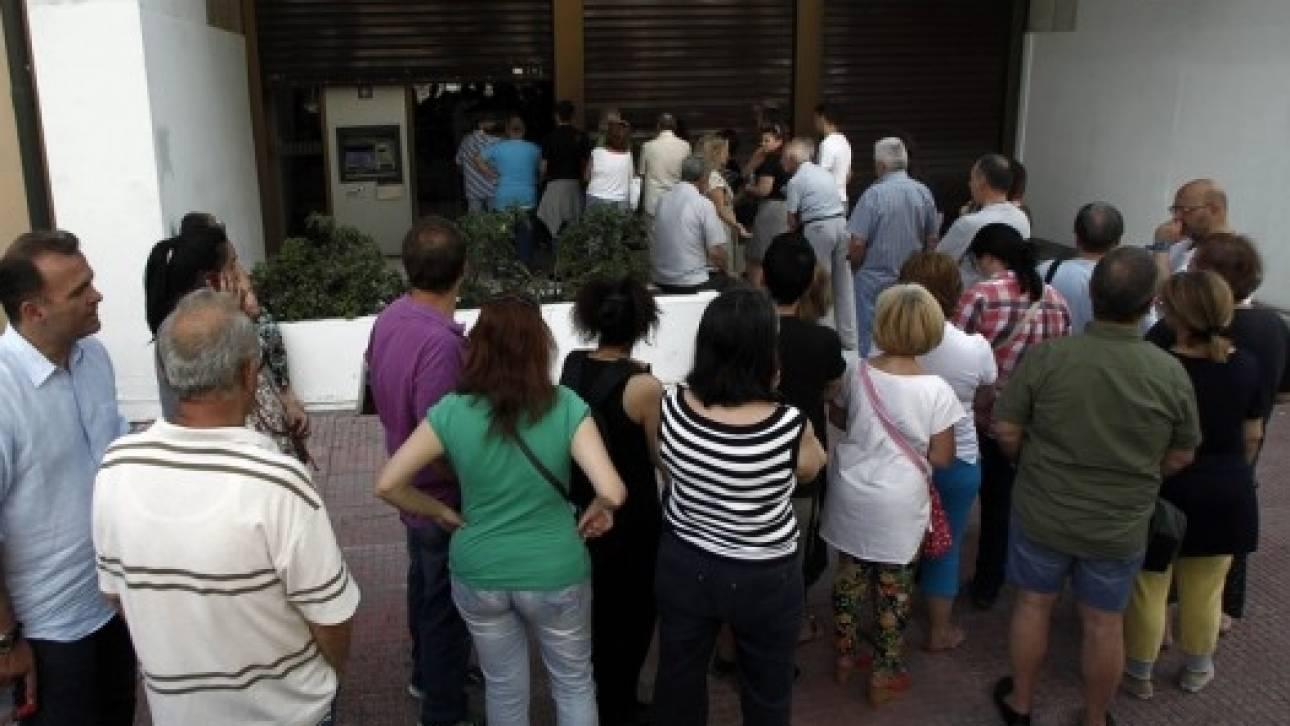 ΕΛΣΤΑΤ: Μεγάλο πισωγύρισμα για την οικονομία το τρίμηνο Ιουλίου  – Σεπτεμβρίου 2015