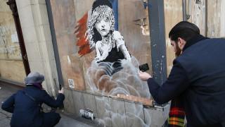 Ο Banksy μας καλεί στη ζούγκλα του Καλαί