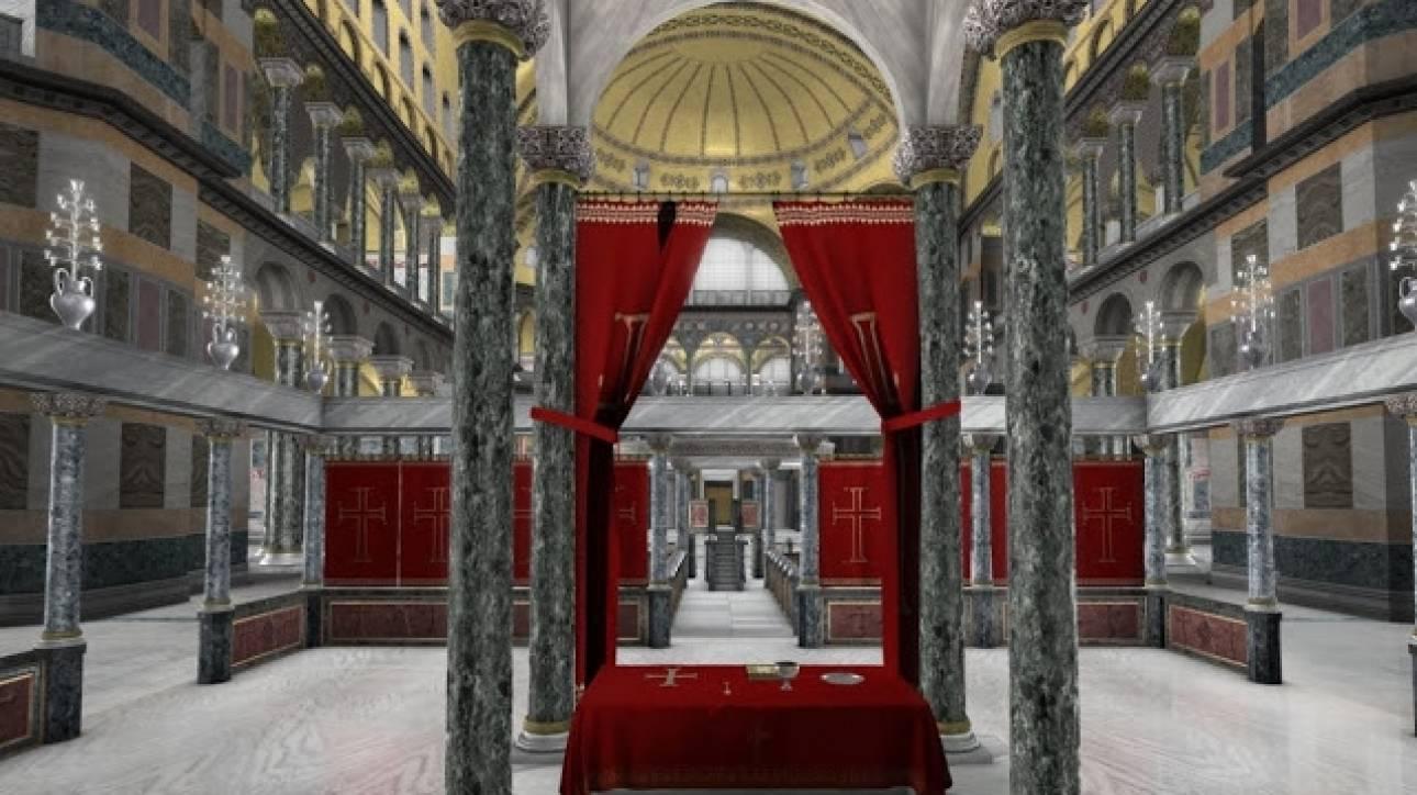 1500 χρόνια ιστορίας. Η Αγία Σοφία στο Θόλο του Ελληνικού Κόσμου