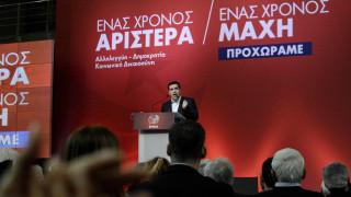 Καυγάς για το σποτ στη φιέστα για τον έναν χρόνο διακυβέρνησης ΣΥΡΙΖΑ