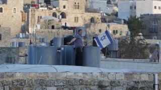 Ισραήλ: Έγκριση σχεδίου ανέγερσης οικιστικών μονάδων στη Δ. Όχθη