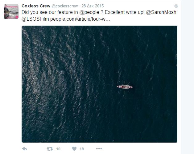 crew 5 ocean