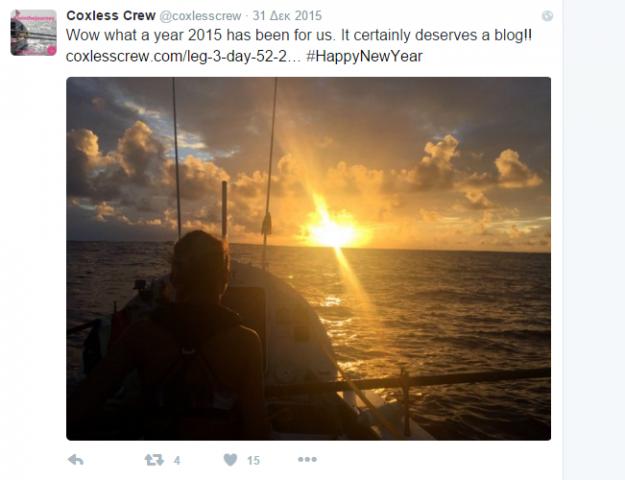 crew 7 sunset