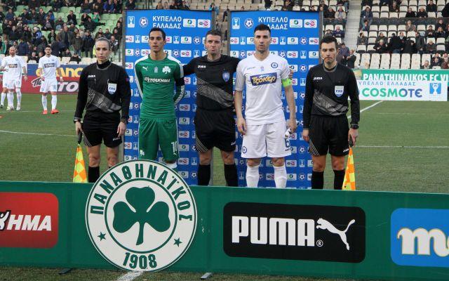 Pao-Atromitos Greek Cup