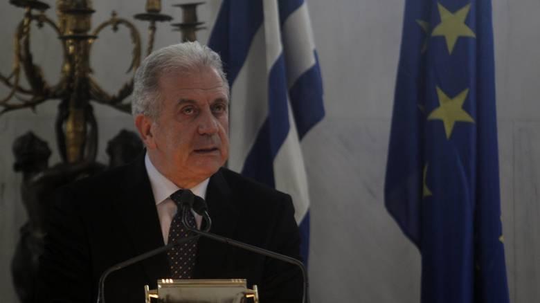 Δ. Αβραμόπουλος: Οφείλουμε να διαχειριζόμαστε καλύτερα τα σύνορα μας