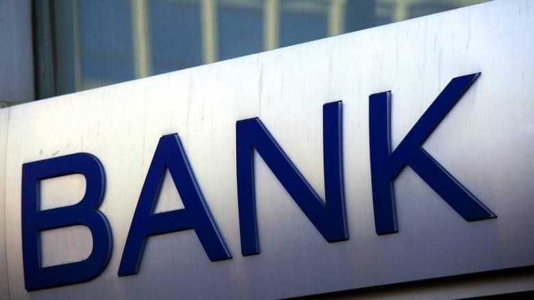 Κινήσεις εξωστρέφειας από τις ελληνικές τράπεζες
