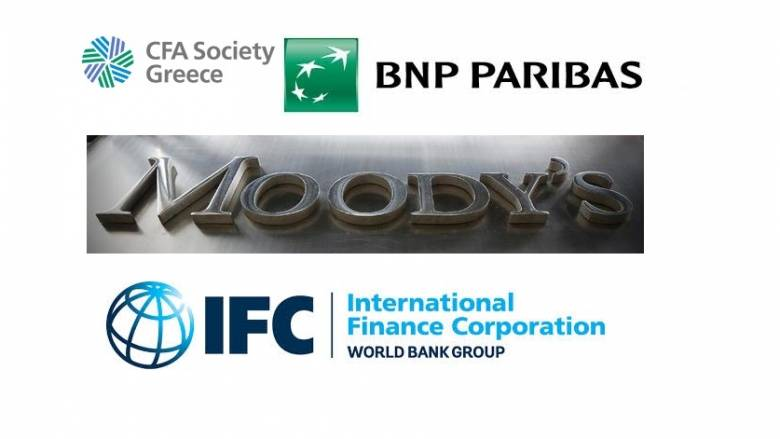 Moody's: Ο ρυθμός των μεταρρυθμίσεων δεν πρέπει να ανακοπεί