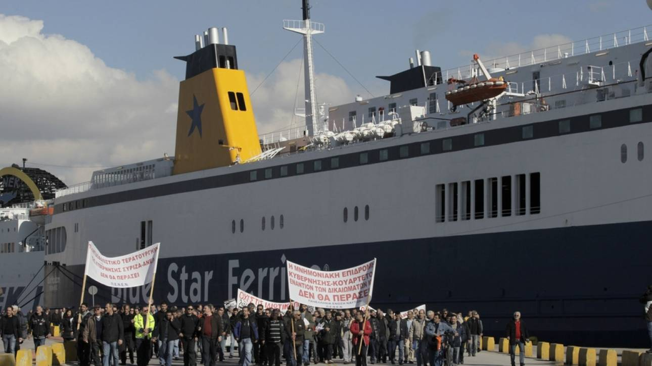 Νέα 48ωρη απεργία της ΠΝΟ, παραμένουν δεμένα τα πλοία