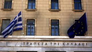 Καταθέσεις 36,9 δισ. ευρώ έφυγαν από το τραπεζικό σύστημα το 2015
