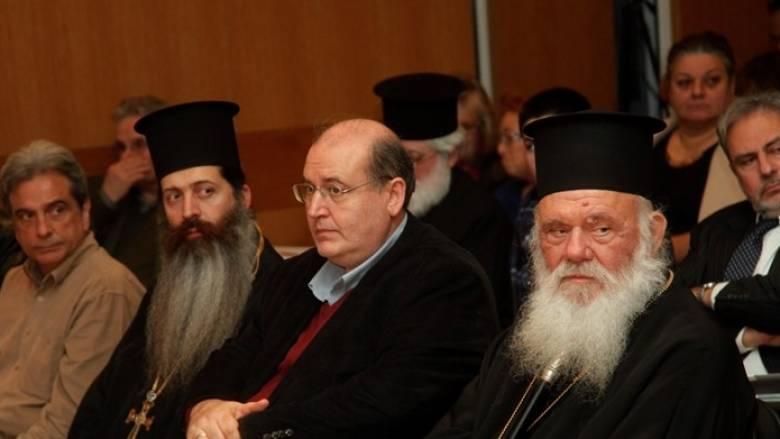 Διημερίδα για τη σχολική βία από Αρχιεπισκοπή Αθηνών και υπ. Παιδείας